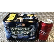 Epic Cakes up to £15 : MIX WHISTLE AND POP